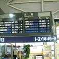 2007年1月15日関空